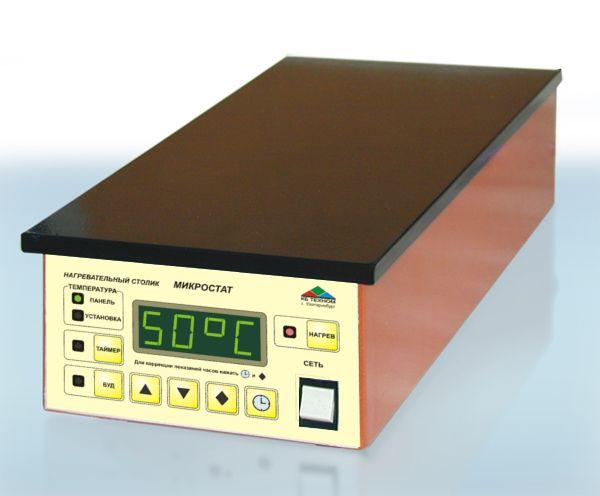 Нагревательный столик «МИКРОСТАТ-30/80» для сушки стекол