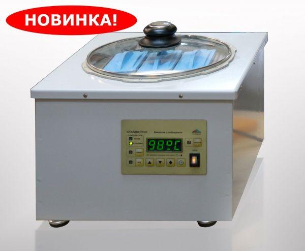 Водяная циркуляционная баня для высокотемпературной демаскировки антигена в иммуногистохимии